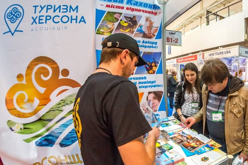 Херсонщину достойно представили на туристической выставке в Киеве (фото) (фото) - фото 1