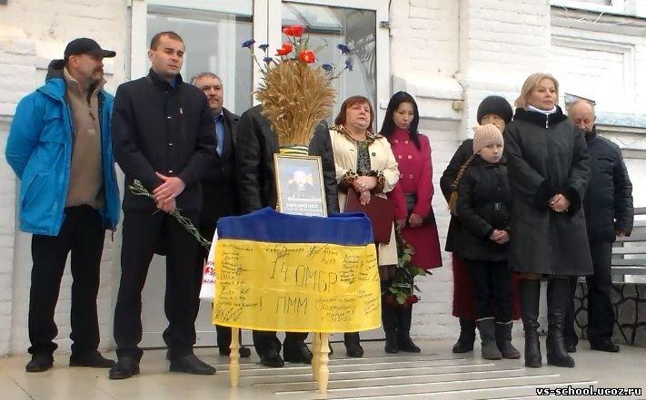 На Полтавщині відкрили ще одну меморіальну дошку герою АТО (фото) - фото 1