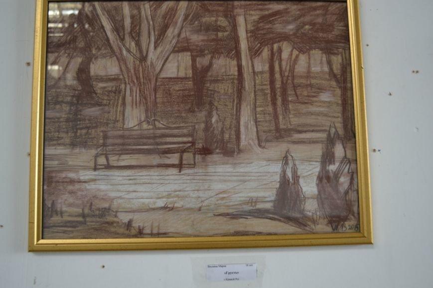 Летний пленэр Марии Весниной: Юная криворожская художница посвятила свои работы родному городу (ФОТО), фото-9
