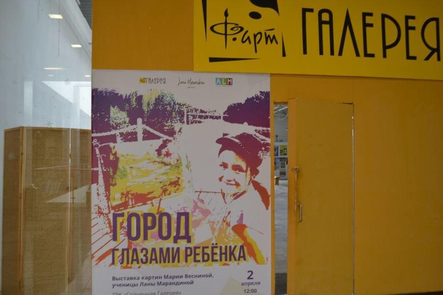 Летний пленэр Марии Весниной: Юная криворожская художница посвятила свои работы родному городу (ФОТО), фото-1