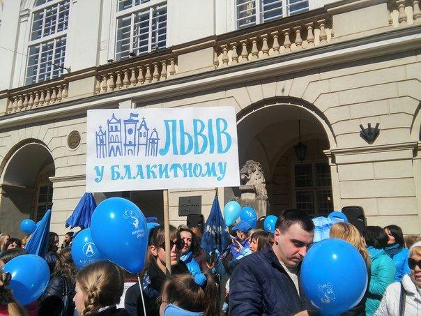 Як бачать світ аутисти: у Львові пройшла акція на підтримку хворих дітей на аутизм (ФОТО) (фото) - фото 1
