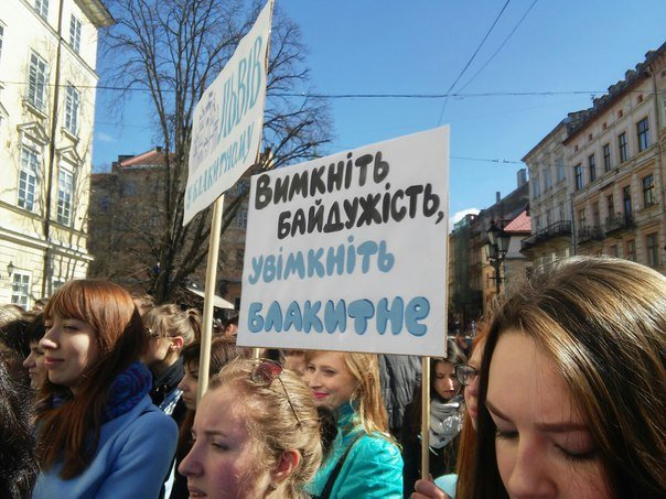 Як бачать світ аутисти: у Львові пройшла акція на підтримку хворих дітей на аутизм (ФОТО) (фото) - фото 5