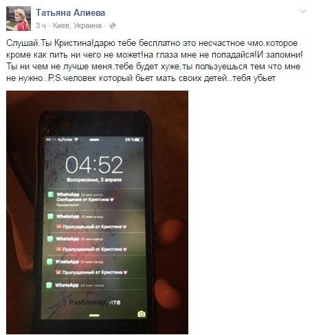 Бывший игрок «Днепра» избивал жену, сына и пытался подкупить полицию (фото) - фото 1