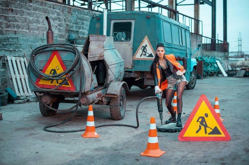 Черкаські красуні присвятили міським дорогам фотопроект (ФОТО), фото-1