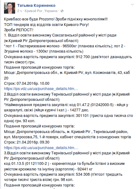 Screenshot - 03.04.2016 - 14:10:52