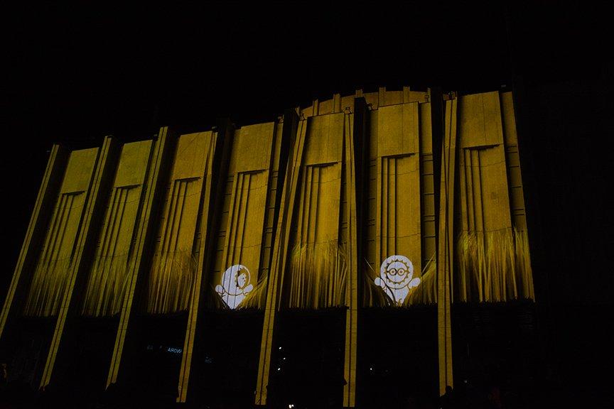 Французская весна 2016: световое шоу о поисках весны в Киеве (фото) - фото 1