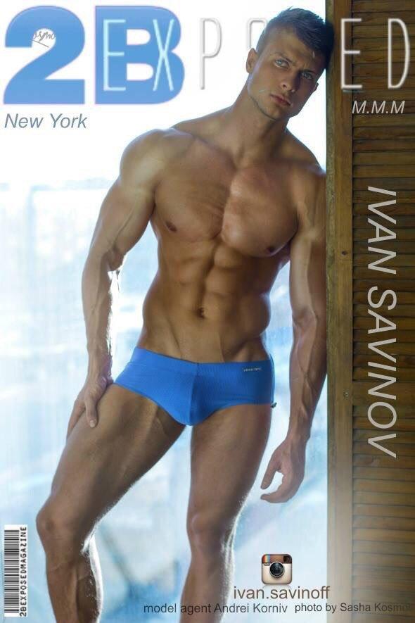 Ульяновец попал на обложку американского журнала (фото) - фото 1