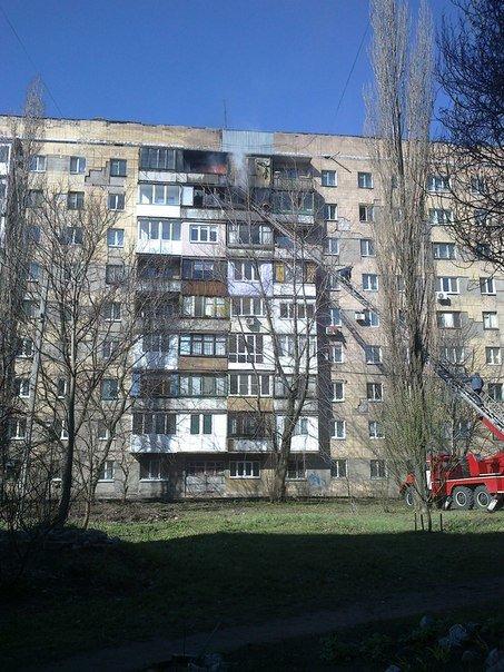 В Центрально-Городском районе Макеевки горела девятиэтажка (фото) (фото) - фото 1