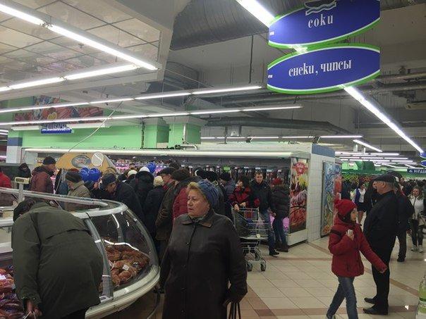 В Донецке открылся первый этаж ТРЦ