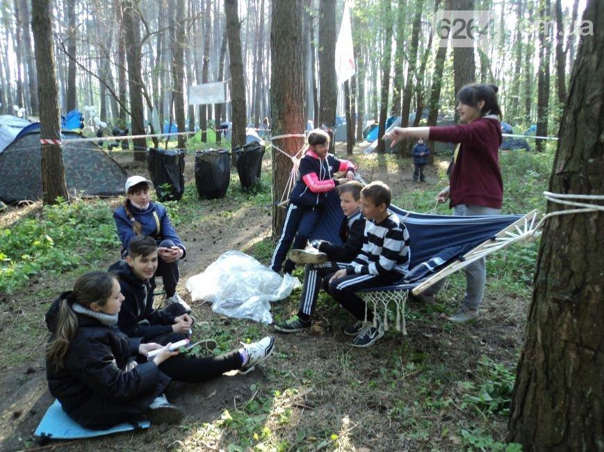 Краматорских школьников зовут в скаутский поход (фото) - фото 1