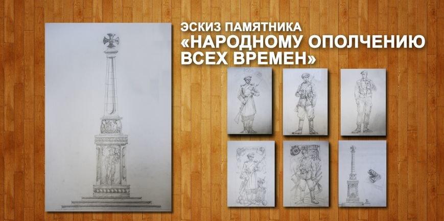 Народное ополчение Крыма объявило сбор денег на памятник в Симферополе, но необходимую сумму не называет (ФОТО) (фото) - фото 3