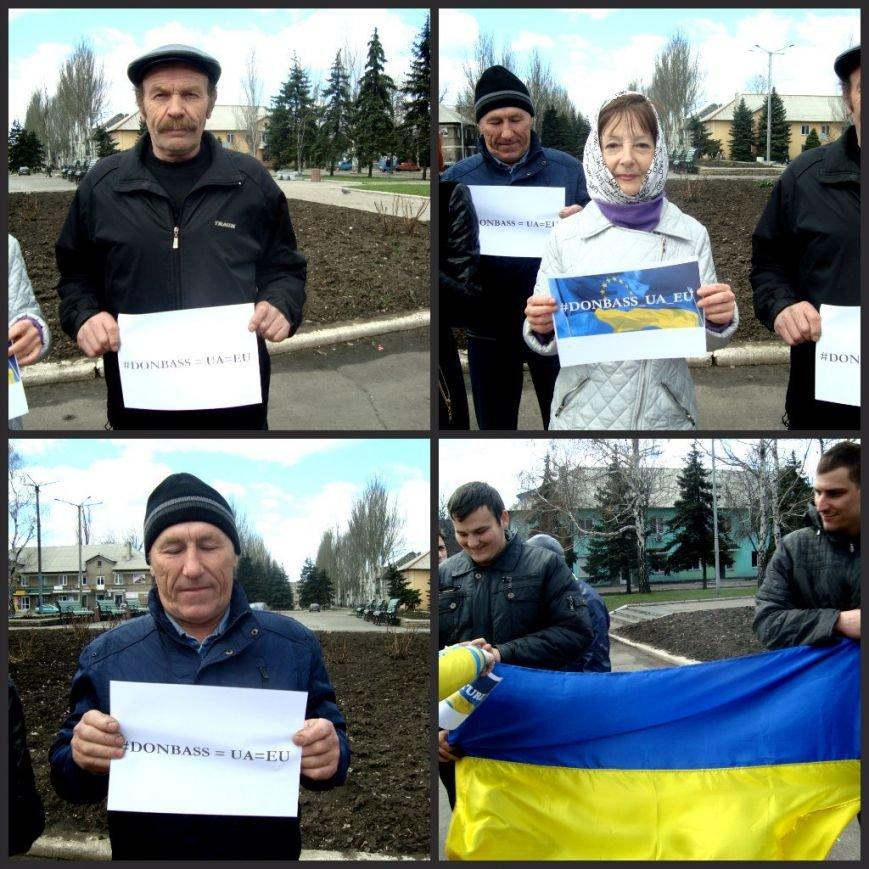 Активисты Доброполья призвали голландцев поддержать Украину на референдуме (фото) - фото 1