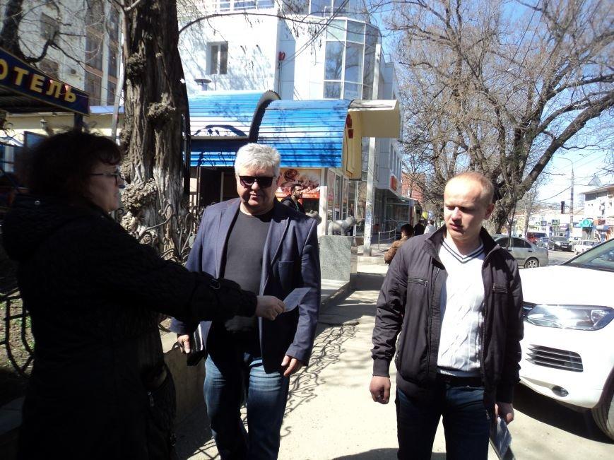 В Симферополе прошла уличная акция