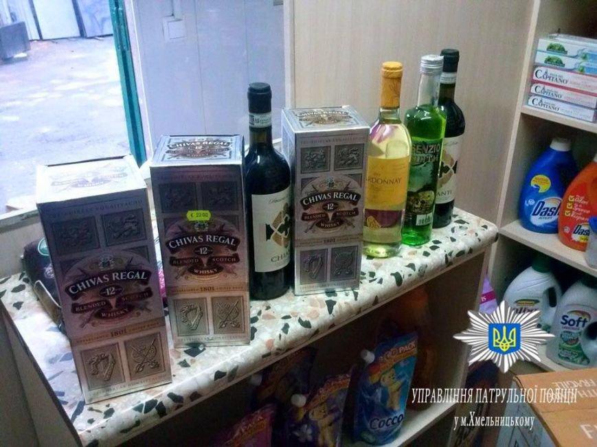 У Хмельницькому нелегально продають алкоголь і в магазинах, і вдома (Фото), фото-3