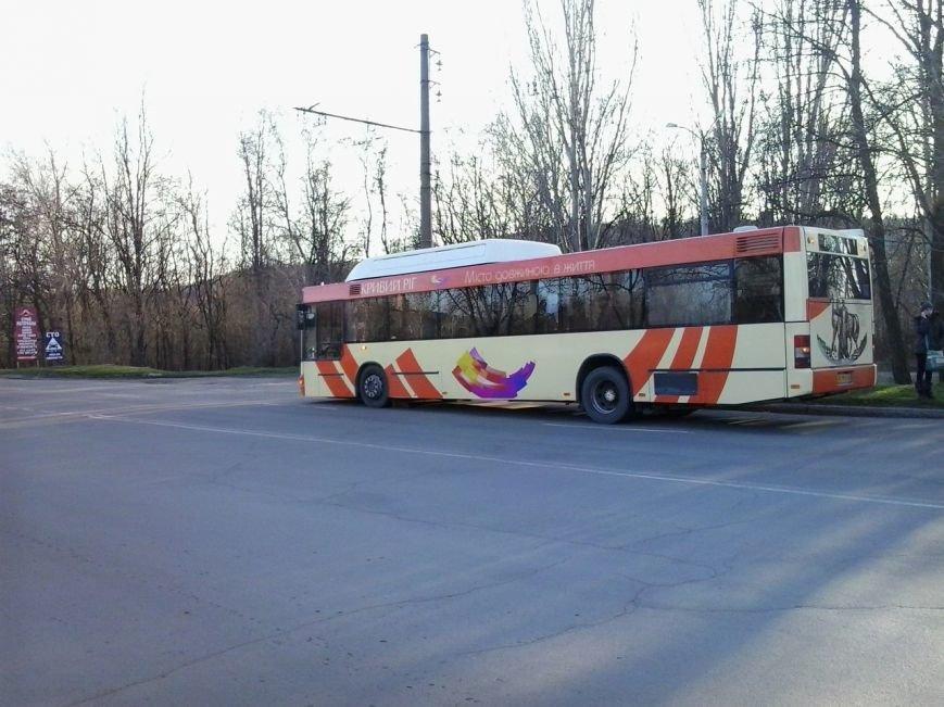 В Кривом Роге на маршруте №288 очередная поломка: