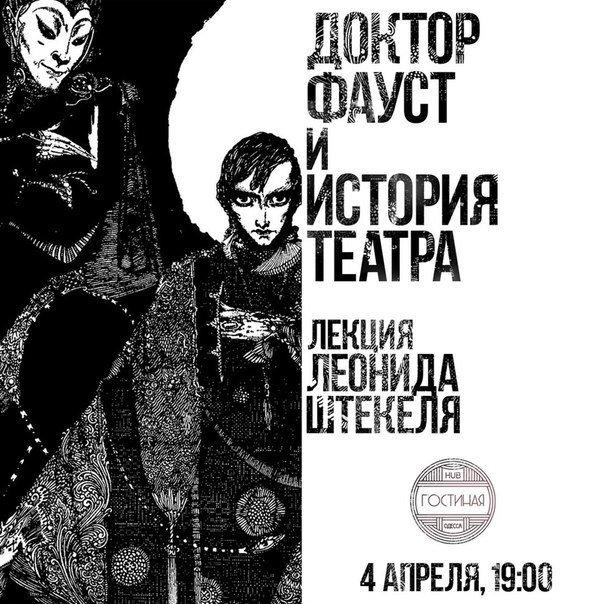 Вечеринка, киносеанс, футбольная викторина: развлекаемся в Одессе сразу с понедельника! (ФОТО, ВИДЕО) (фото) - фото 3