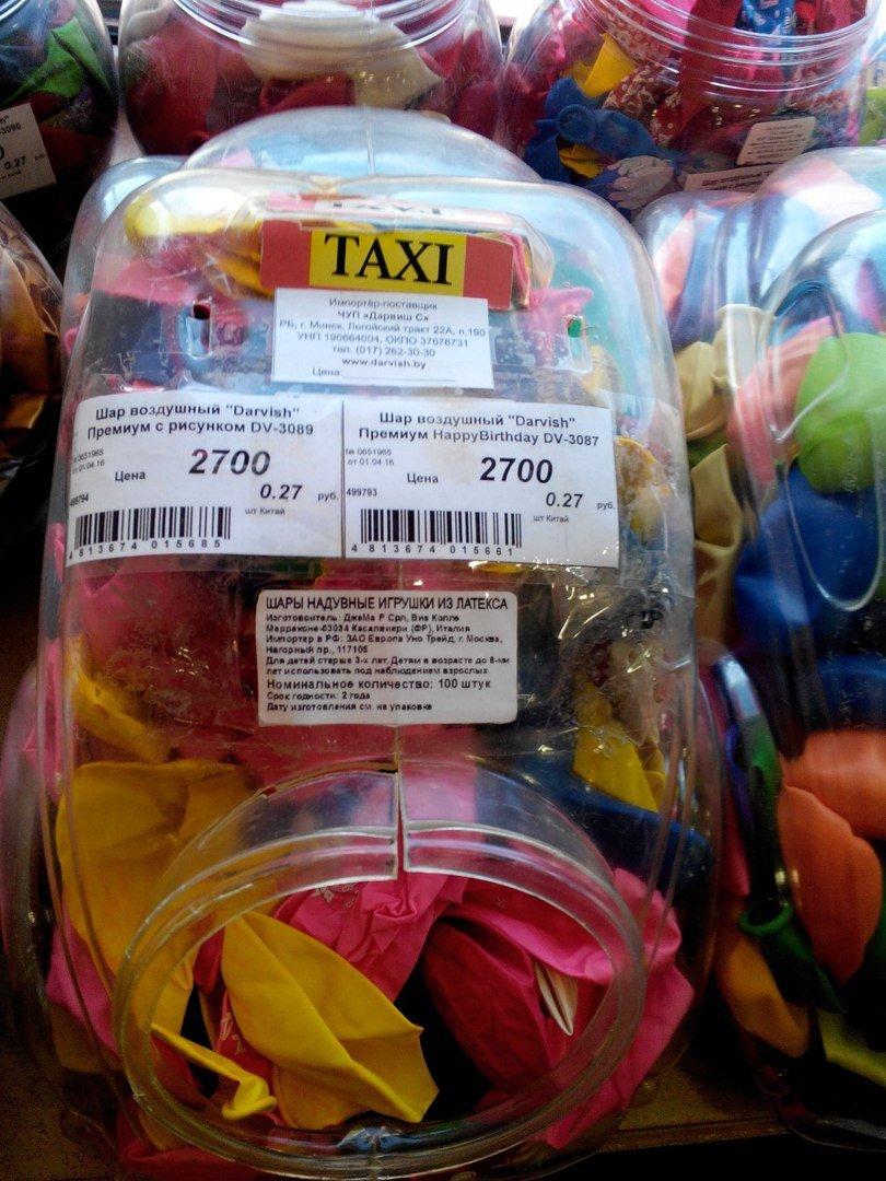 Фотофакт: В Новополоцке появились первые ценники в копейках (фото) - фото 1