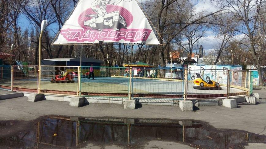 Выходные в Днепропетровске: как горожане наслаждались первыми теплыми днями апреля (ФОТО) (фото) - фото 4
