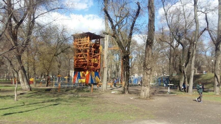 Выходные в Днепропетровске: как горожане наслаждались первыми теплыми днями апреля (ФОТО) (фото) - фото 14