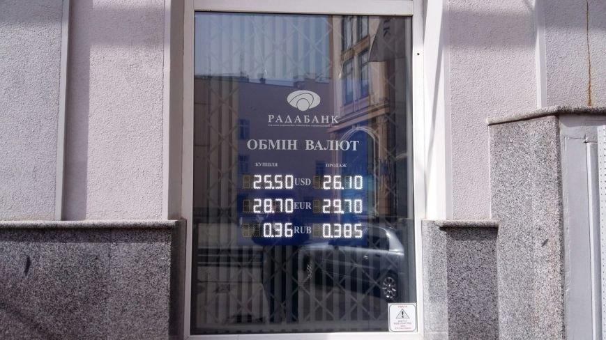 Скільки коштує євро та долар у Львові: актуальний курс валют станом на 4 квітня (ФОТО) (фото) - фото 2