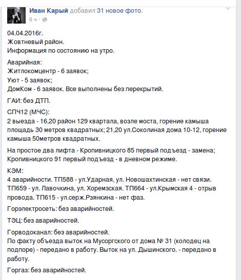Screenshot - 04.04.2016 - 14:28:37