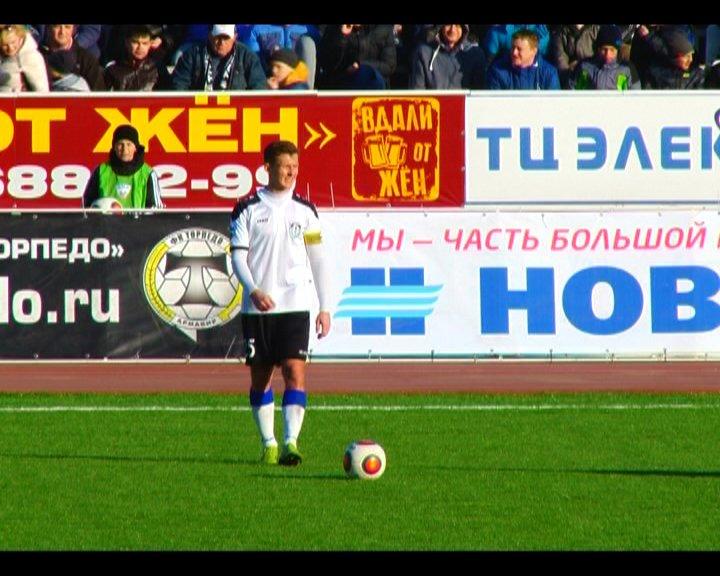 Футбол 3