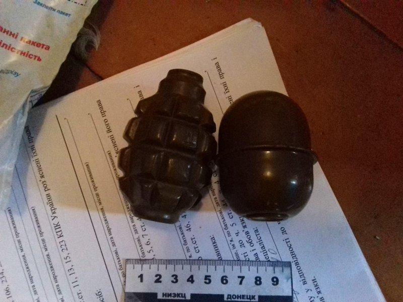 Мариуполец хранил гранаты и патроны (ФОТО) (фото) - фото 1