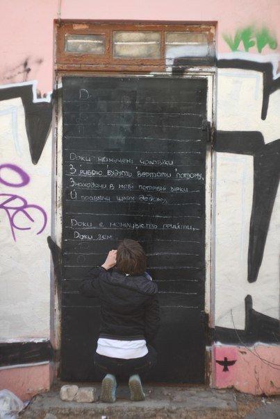 Фасады домов в Херсоне испишут стихами (фото) (фото) - фото 3