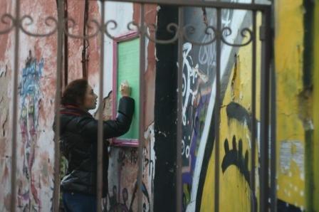 Фасады домов в Херсоне испишут стихами (фото) (фото) - фото 1