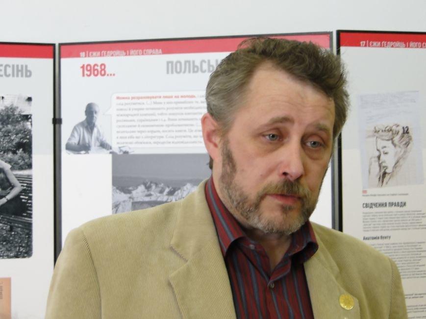 У Хмельницькому представили виставку «Єжи Ґедройць і його справа. Доробок бібліотеки «Культури» (Фото) (фото) - фото 5