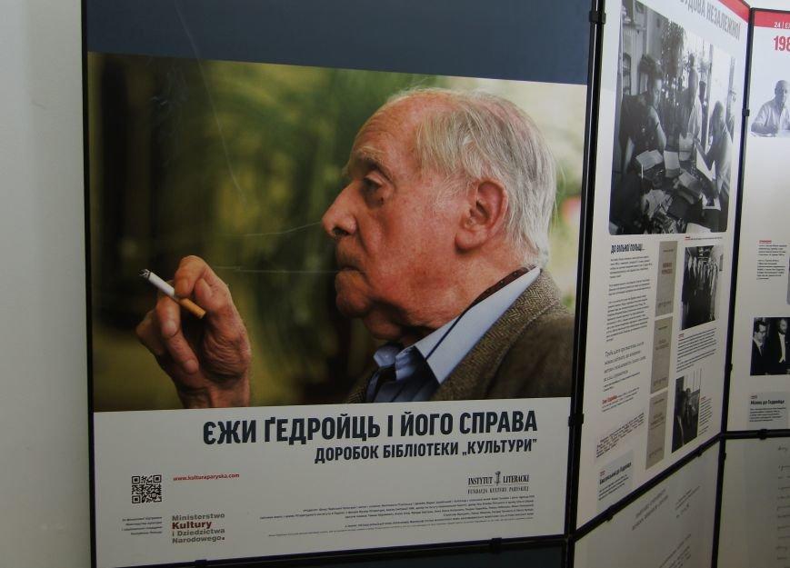 У Хмельницькому представили виставку «Єжи Ґедройць і його справа. Доробок бібліотеки «Культури» (Фото) (фото) - фото 7
