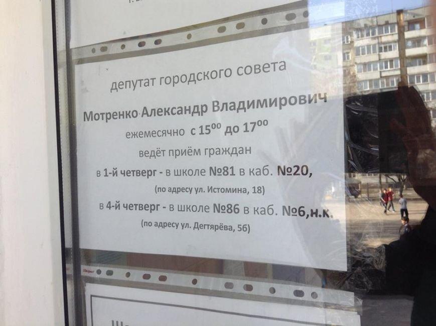 Как познакомиться с запорожским депутатом и получить от него денег и крышу, фото-19