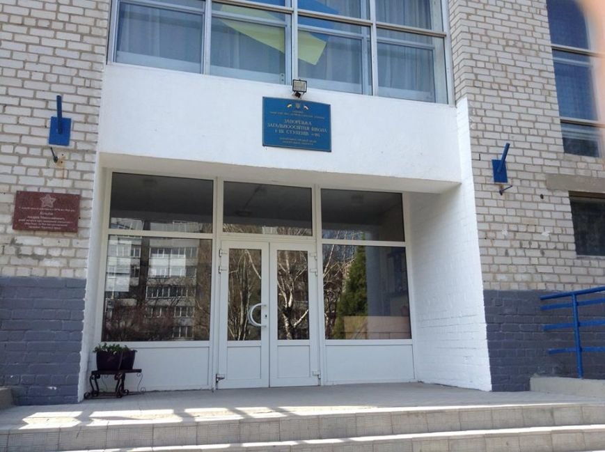 Как познакомиться с запорожским депутатом и получить от него денег и крышу, фото-18