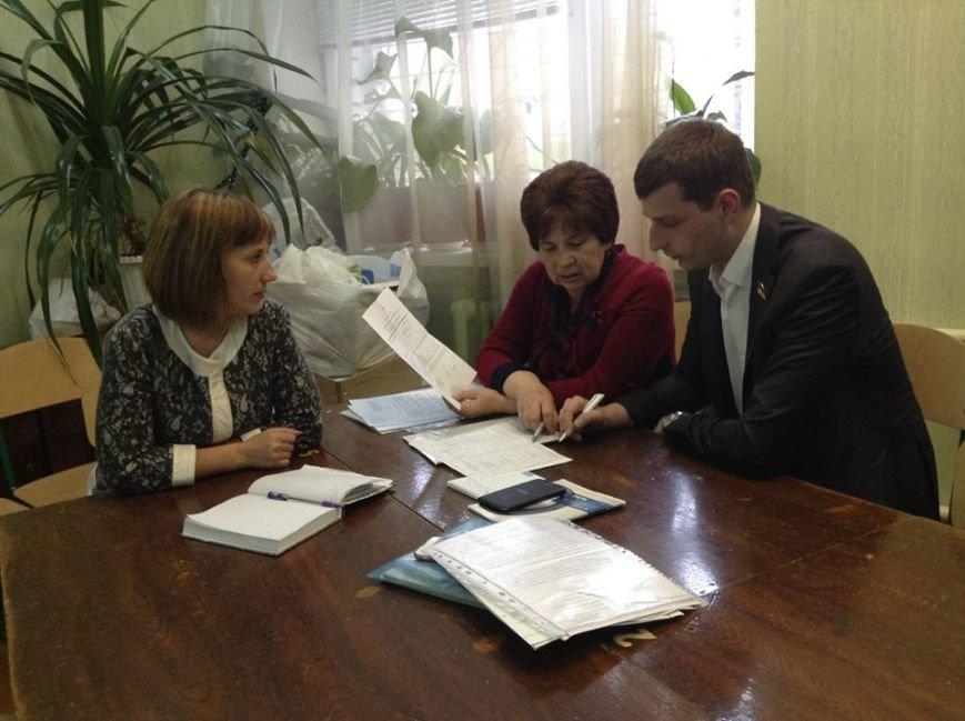 Как познакомиться с запорожским депутатом и получить от него денег и крышу, фото-10