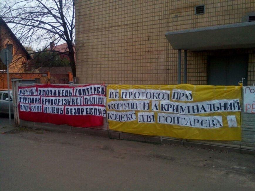 Криворожане пикетировали районный суд, протестуя против коррупции среди полицейских (ФОТО), фото-3