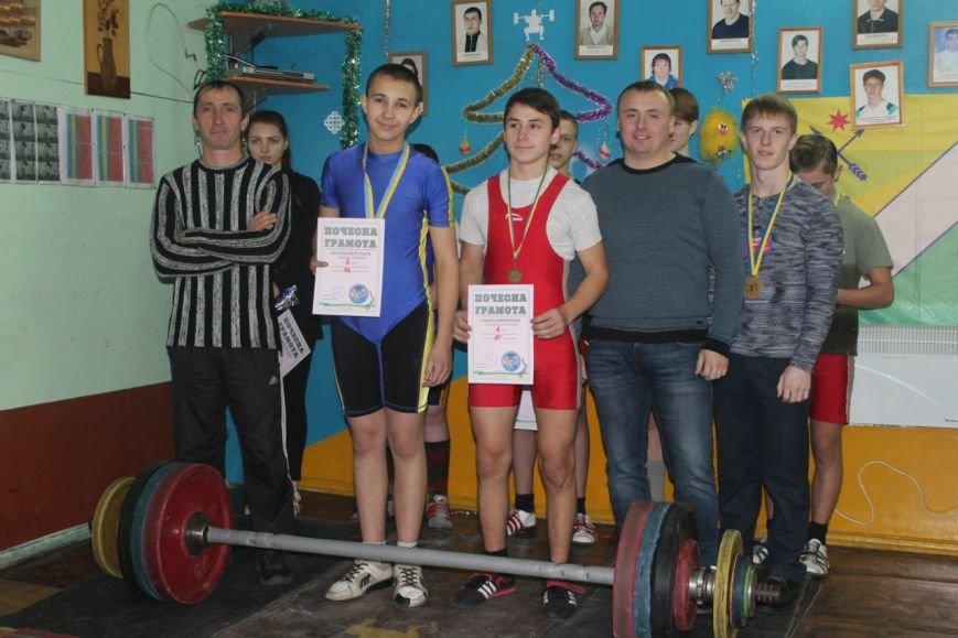 федерация тяжелой атлетики (фото) - фото 1