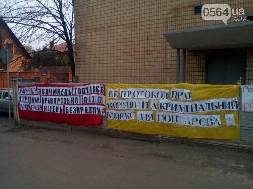 В Кривом Роге: пикетировали районный суд, от удара внедорожника