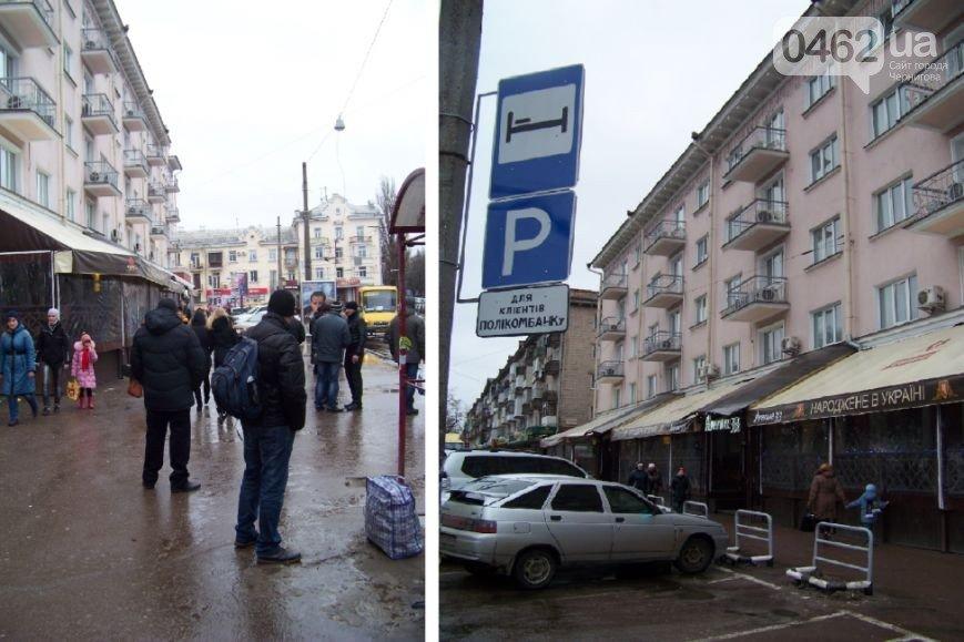 Электронные петиции в Чернигове: после улицы Бандеры – улица Шухевича (фото) - фото 9