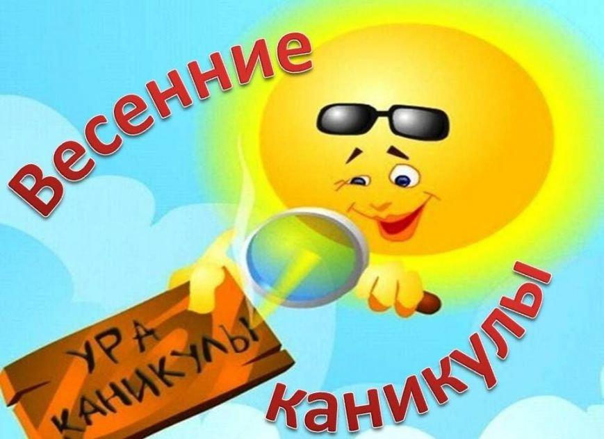 В Балаково завершилась операция «Внимание, каникулы!» (фото) - фото 1