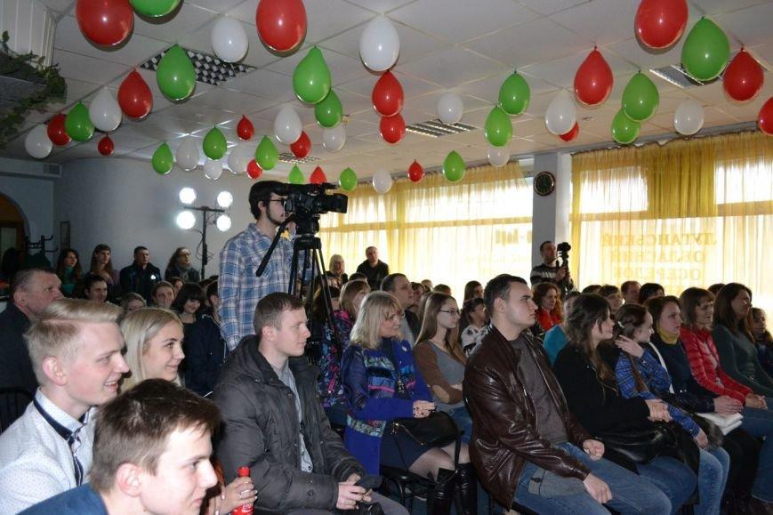 В Северодонецке состоялось FreeSmile Show (ФОТО) (фото) - фото 1