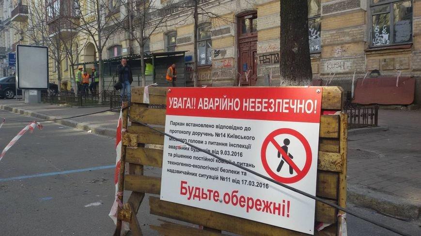 В Киеве началась реконструкция усадьбы Мехельсона (ФОТО) (фото) - фото 1