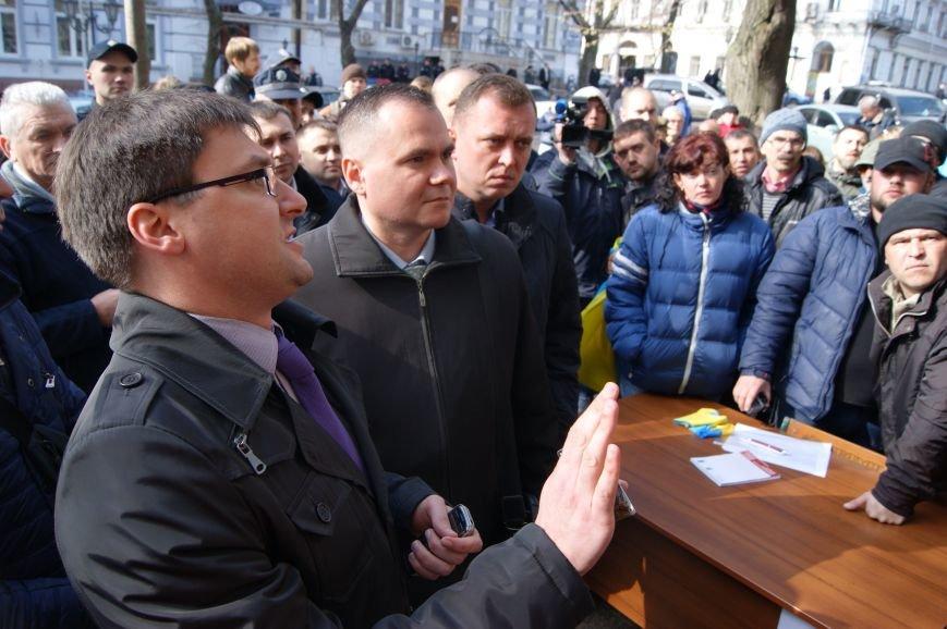 Прокурорский майдан снял полную блокаду одесской прокуратуры (ФОТО) (фото) - фото 1