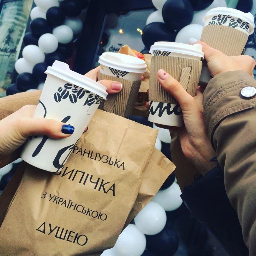 Где в Днепропетровске недорого выпить кофе: ТОП-5 популярных мест (фото) - фото 2