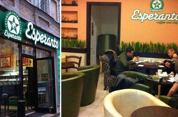 Где в Днепропетровске недорого выпить кофе: ТОП-5 популярных мест (фото) - фото 7