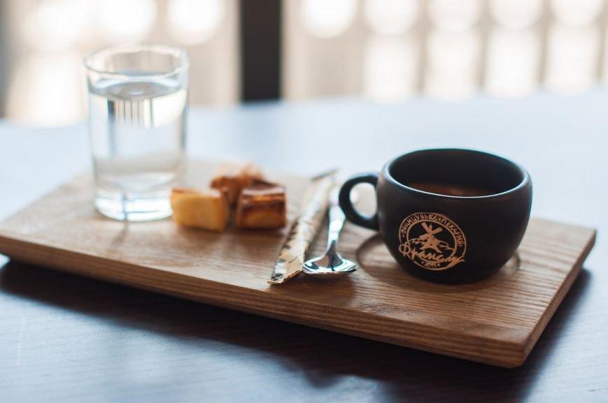 Где в Днепропетровске недорого выпить кофе: ТОП-5 популярных мест (фото) - фото 1