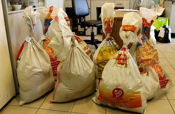 В Киеве на ж/д-вокзале в багаже обнаружили 200 кг наркотиков (ФОТО) (фото) - фото 1