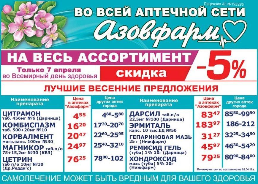 4058abac-ea01-4dec-ada6-44751dd44a72