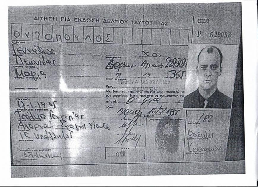 fcff970c89912eeb8c3d7529b37d6457 Корчинский опубликовал данные о греческом паспорте Труханова