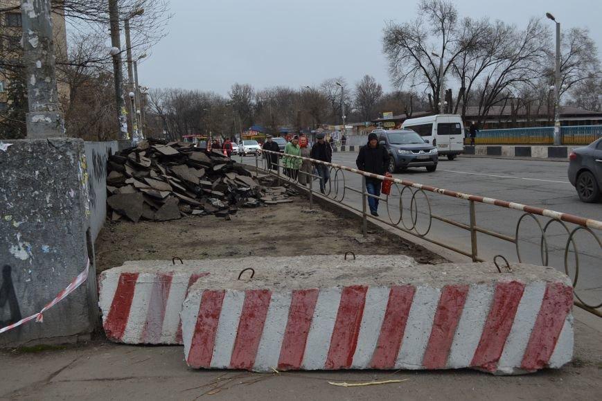 В Кривом Роге комиссиия  примет решение, в каком ремонте нуждается мост на Харитонова (ФОТО), фото-2