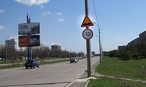 В Мариуполе на перекрестке без светофора не разъехались две легковушки (ФОТО), фото-7